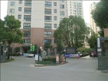 天籁花园 3房毛坯房 市政府旁边