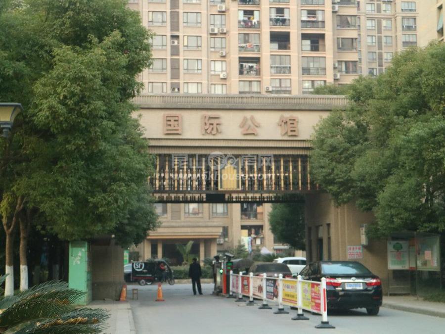 国际公馆  3室2厅2卫 精装修 ,真诚急售,升值潜力无限