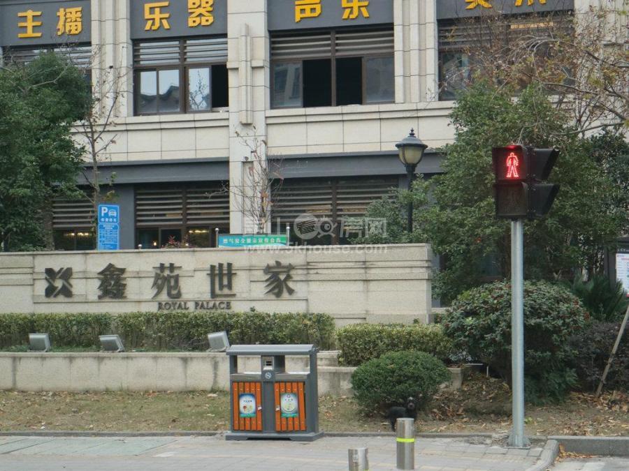 世家正中心位置,沿街商铺,稀缺 康桥书院对面