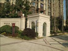 富隆花园 首次买房?需注重实用,安静,近学校,交通方便