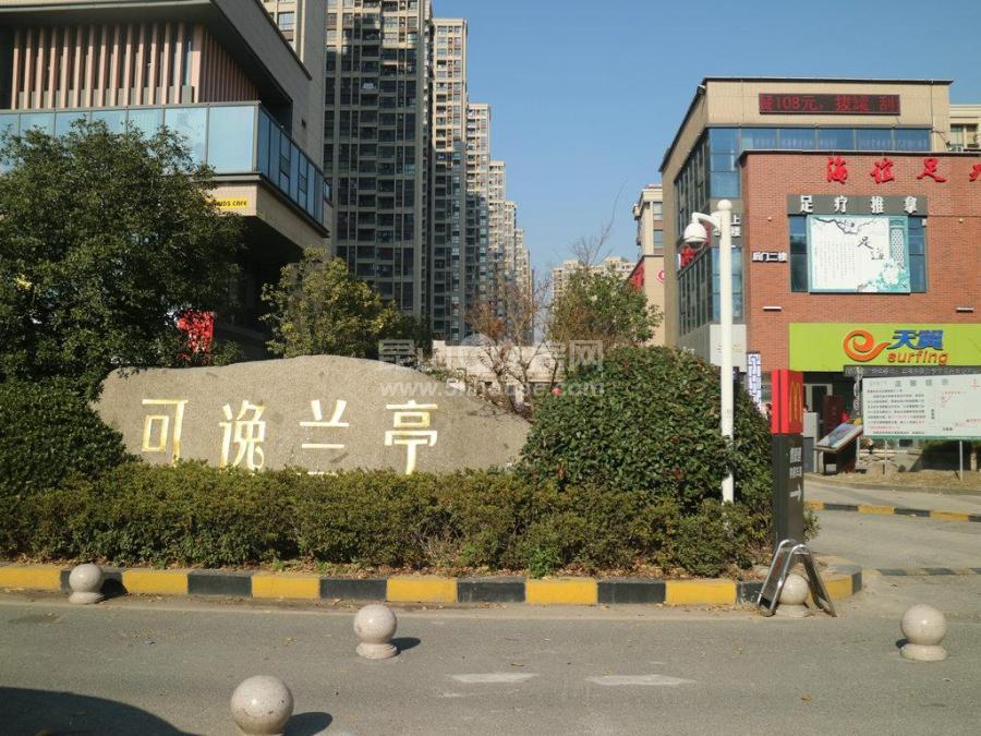 可逸兰亭 急售商业街全底层,公交车站旁,人流爆满,周边聚集居住区