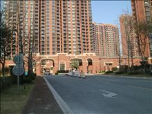 绿地青青家园 165万 3室2厅1卫 精装修 ,难找的好房子
