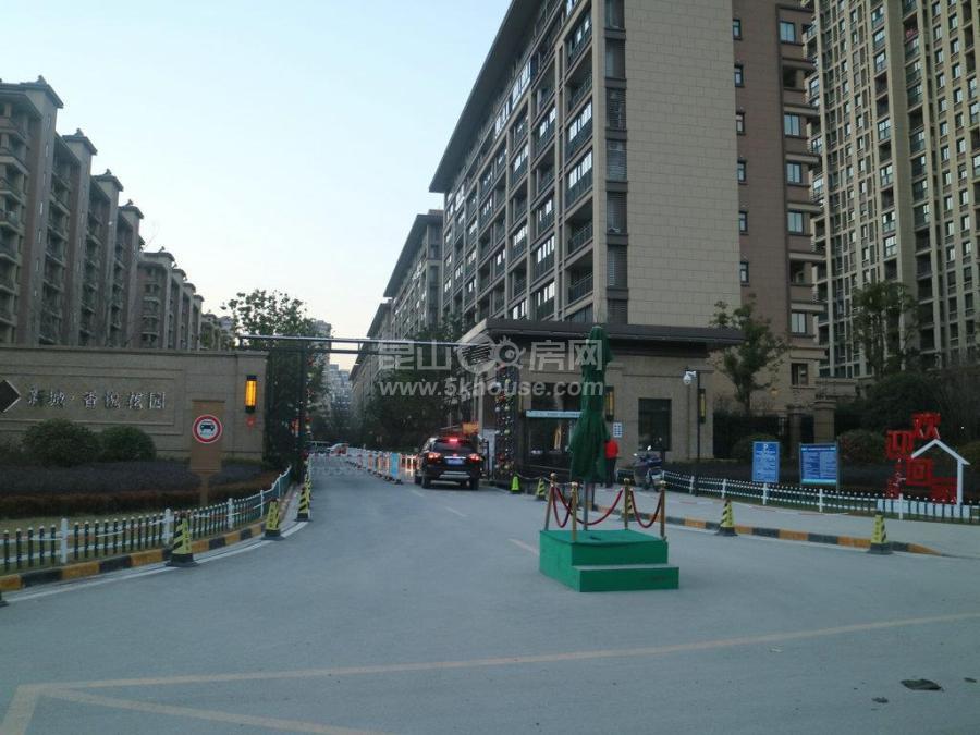 新城香悦花园