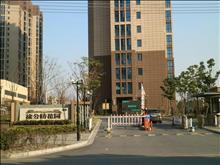 徐公桥花园
