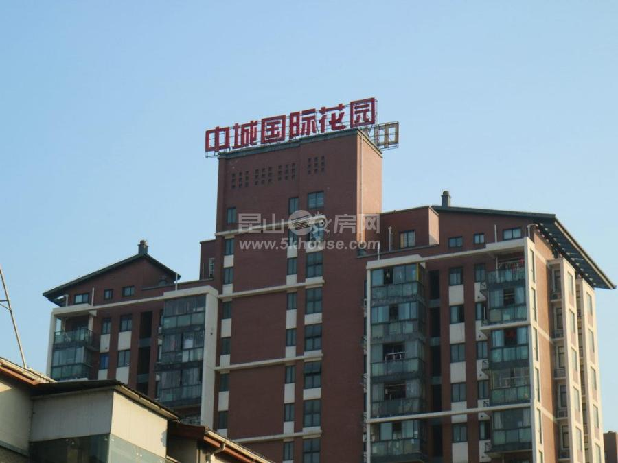 中城国际花园