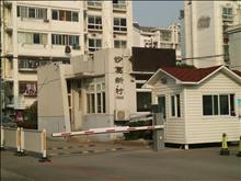 沙葛新村 800元月 2室1厅1卫 简单装修 小区安静,低价出租