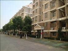 博雅景园 127万 2室2厅1卫 精装修 成熟社区,交通便利,有钥匙