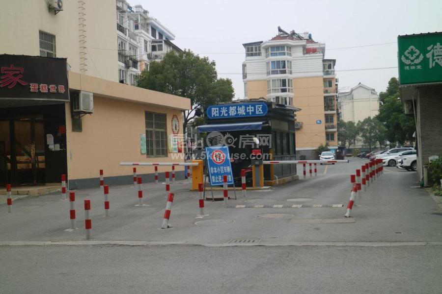 华强阳光都城中区