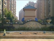 超大社区罕见户型,韵湖国际 145万 3室2厅2卫 毛坯