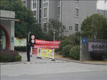 顺城锦湖湾