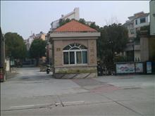 张浦大市鸿禧山庄大别墅诚心出售 东边户 带大花园