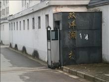 双洋湖新村