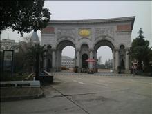 阳明山庄别墅