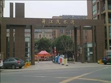舜江淺水灣