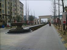 碧悦湾实景图(2)