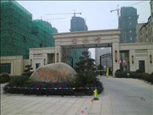 碧悦湾实景图(1)