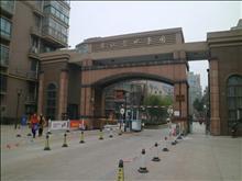 舜江碧水豪园
