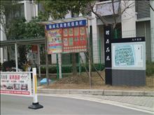 锦尚花苑 精装修酒店式单身公寓 空调冰箱洗衣机独立使用 独立卫生间