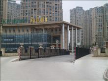 张浦裕花园