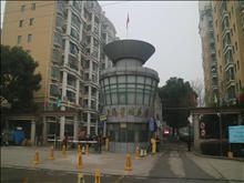 上海星城花园