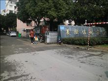 美陆佳园桂苑