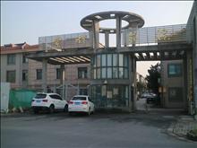 紫竹品院 独栋别墅4800元月 毛坯 ,价格便宜,交通便利可开公司