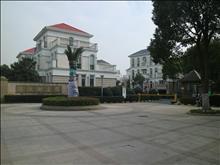 東淀湖莊園