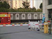 华美达广场