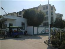 杨林小区精装2房出租