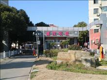 安居鑫茂花园 99万可以上学 落户 精装修 让你惊喜不断