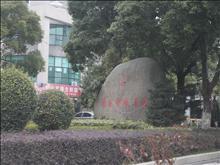 常发香城名园