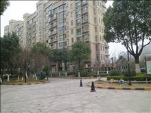 楼层好,视野广,学位房出售,金色森林 295万 3室2厅2卫 毛坯