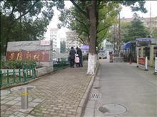 景阳新村 320万 2室2厅1卫 精装修 低价出售,房主急售