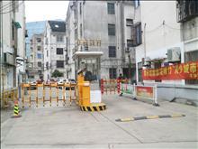 亭林新村精装修二中实验学区.有车库.机遇房