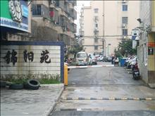 锦阳苑 198万3室1厅1卫 精装修 业主急售, 高性价比
