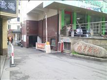 揚子新村 124.5萬 1室1廳1衛 精裝修 ,陽光充足,治安全面