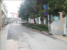 雍景湾 柏庐路沿街商铺 路口位置 朝南 位置很好 银行旁边 看房随时方便