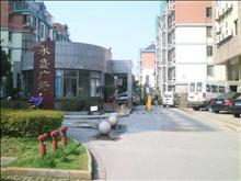 高档小区永盛广场 50万 1室1厅1卫 精装修 ,性价比超高