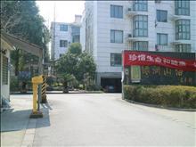 绿洲山语 649万 5室2厅5卫 豪华装修 低价出售,房主急售