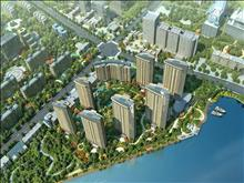 高档小区长顺滨江皇冠 650万 4室2厅4卫 毛坯 ,性价比超高