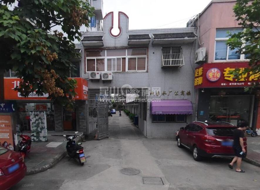 竹园水厂公寓楼