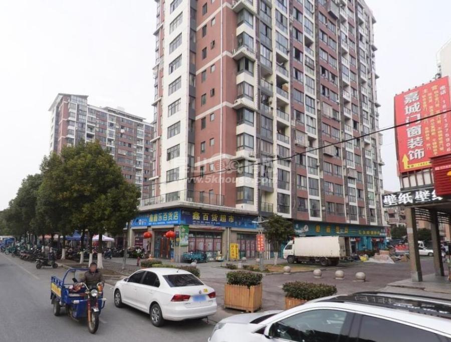 中城花園嘉景庭