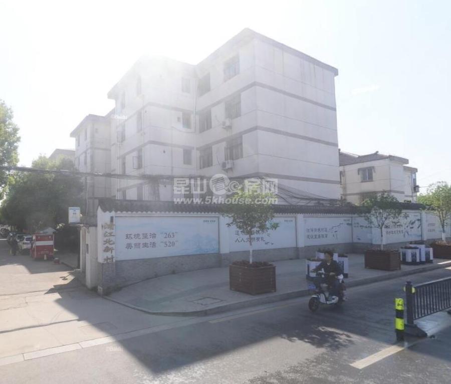 浦江北新村