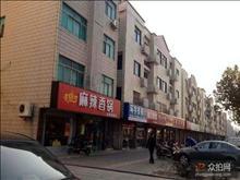 中兴长江中路78号门面招租
