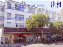 常陰沙鎮中心廠房出租,2500平可做商鋪