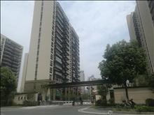 星奕灣6樓 東邊戶新空房 142平米 4室2廳2衛 298萬元