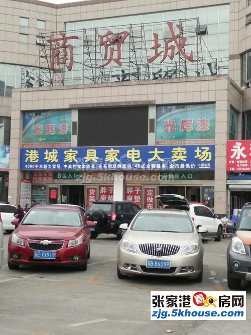 小成本 香港城商铺 置业公司代租