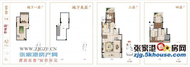 [一手房代理]建发泱誉城东高端盘98平114平125平洋房141平 180万起
