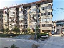 急出租花园浜四村3楼80平二室一厅简单装修只要1万一年基本设施齐