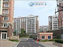 中港花苑3楼  100平方  精致装修二室二厅